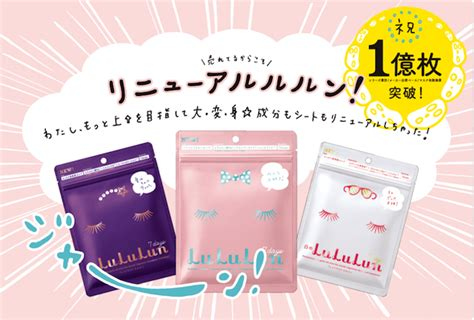 My Mask Plain Mask Type Pink ohistiffanylee review lululun sheet mask detox with tbp