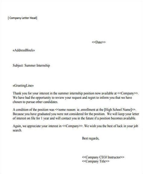 internship rejection letters sample