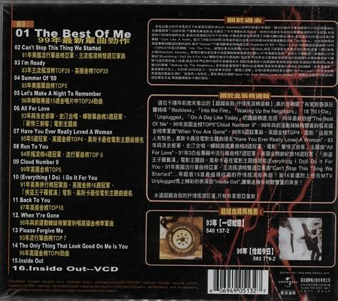 bryan the best of me bryan the best of me taiwanese cd album cdlp 150455