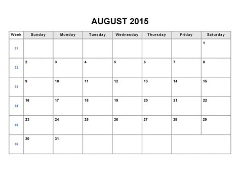 printable planner august 2015 printable blank monthly calendar 2015 part 2 2 kiddo shelter
