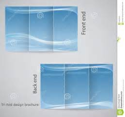 tri fold brochure design royalty free stock images