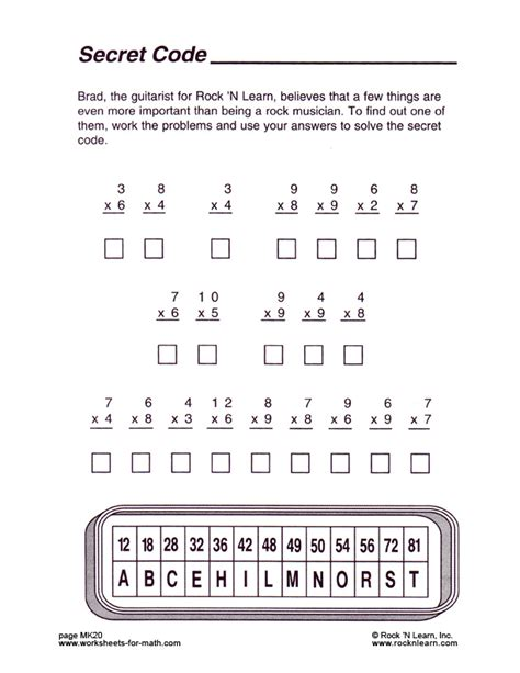 The Code Worksheets by Secret Code Printables Quotes