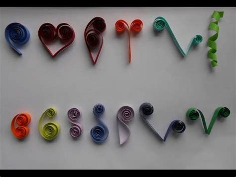 quilling tutorial free download 17 best images about paper crafts on pinterest card