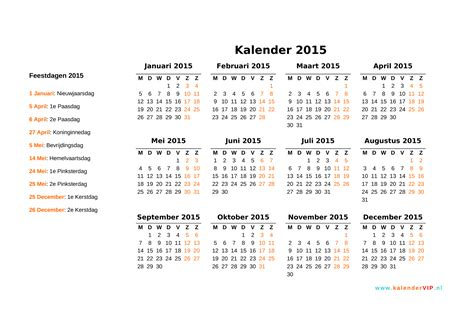 search results for mdlboys 2015 calendar 2015 search results for weeknummers 2015 calendar 2015