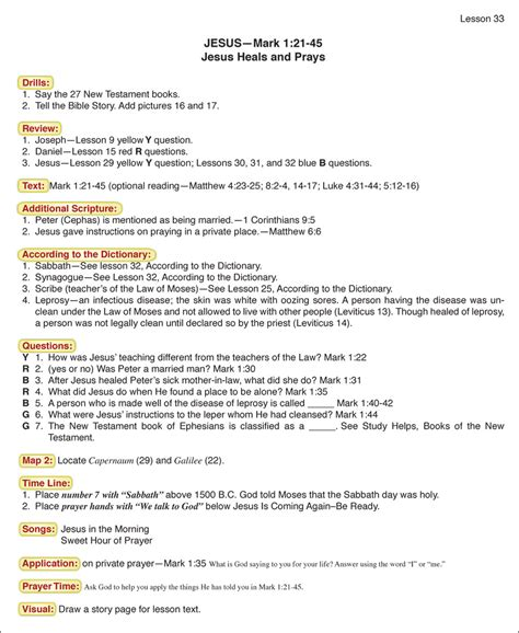 Study Guide Outline Template 28 study guide outline template best photos of research