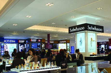 shilla tour korea 2018 south korea duty free industry aims at 20 growth in 2018