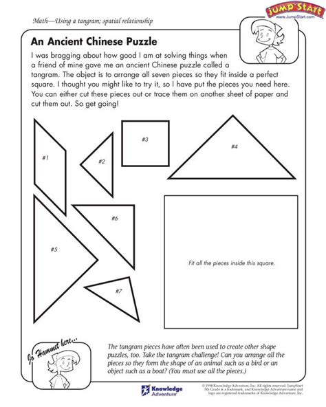 printable tangram activity sheets quot an ancient chinese puzzle quot 5th grade math worksheet