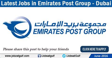 emirates post emirates post group dubai jobzatgulf com