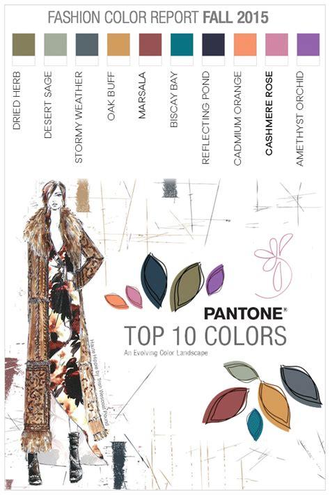 Fashion Series 819 Semprem 3 Colours pantone fashion color report fall 2015