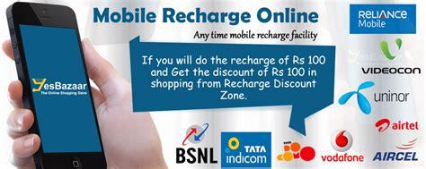 mobile recharge docomo recharge yesbazaar