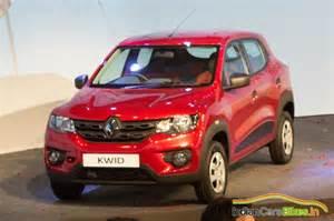 Renault Kwild 2016 Renault Kwid Suv Images And