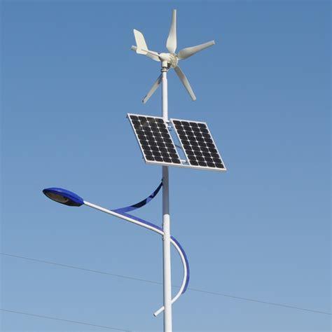 solar powered street l china wind solar hybrid street light led china wind