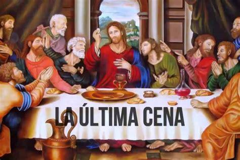 imagenes catolicas de la ultima cena lo que se recuerda el jueves santo la 250 ltima cena venus