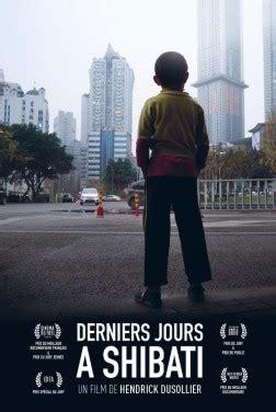 film 2019 la lutte des classes film complet french gratuit mon b 233 b 233 streaming 2019 hd vf gratuit stream complet