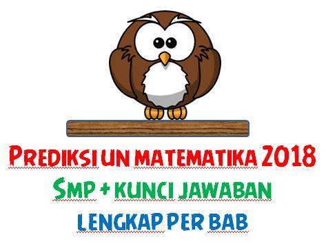 Soal Dan Prediksi Un Usbn Smp 2018 Edisi 5 Tahun Terbaru prediksi soal un matematika smp 2018 sesuai kisi kisi
