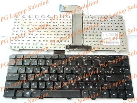 Keyboard Dell Inspiron 14r N4110 M4110 N4050 M4040 N5050 M5050 M5040 3 aliexpress buy russian keyboard for dell inspiron