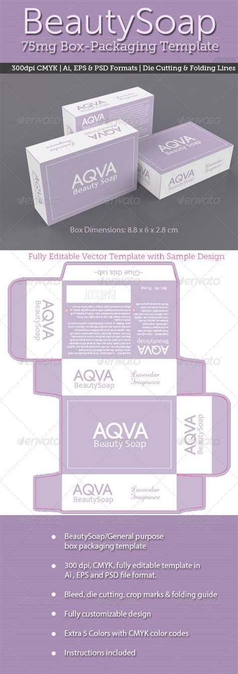 soap box design template dual color soap box packaging template packaging print