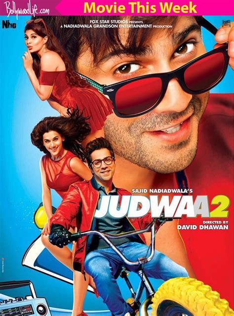 film 2017 judwaa 2 movie this week judwaa 2 bollywoodlife com