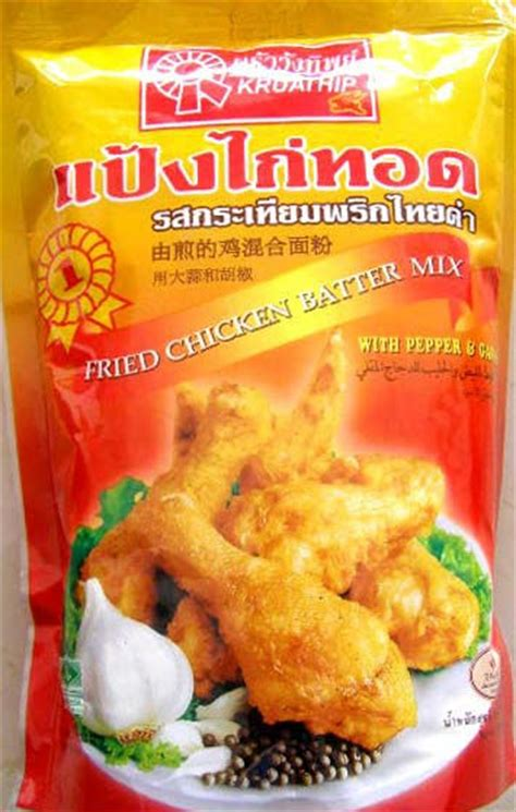Tepung Crispy Import Thailand fried chicken batter mixed flour products thailand fried chicken batter mixed flour supplier