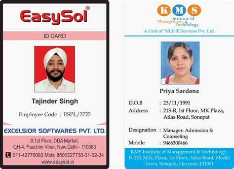 how to make company id cards id card template best images about employee passes mockup