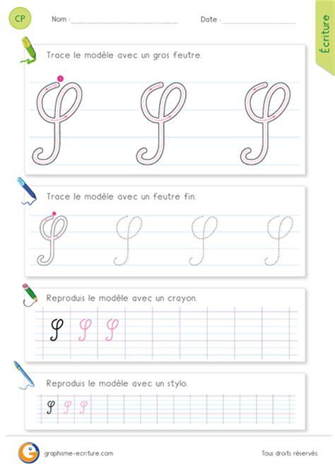 lettere corsive maiuscole apprendre 224 233 crire la lettre s majuscule en cursive