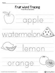fruit word tracing myteachingstation com