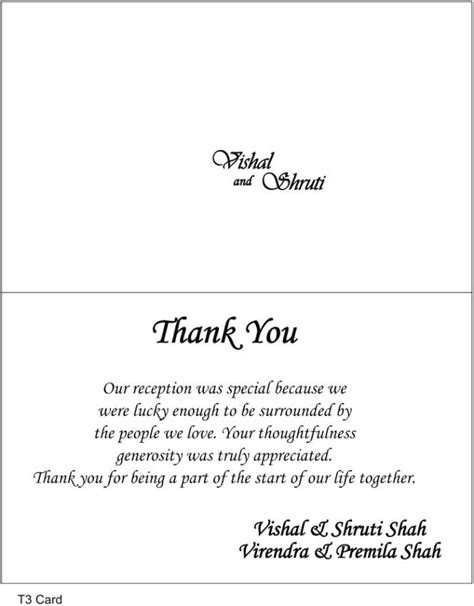 wedding thank you note sle money wedding thank you card wording for money gift gift ftempo