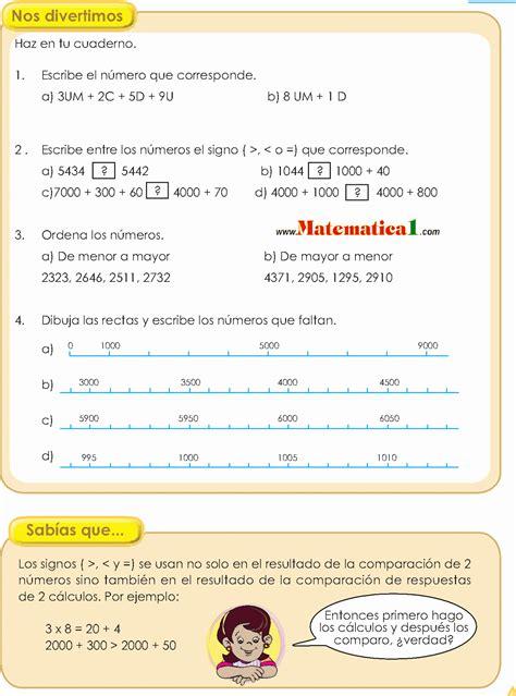 morritas menor mexico mayor que menor que ejercicios pdf apexwallpapers com