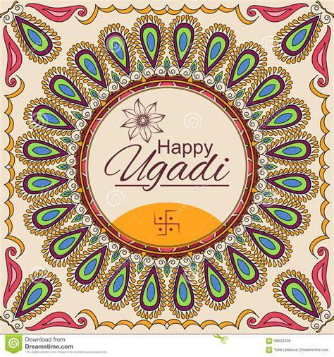 indian design happy birthday happy ugadi vector greeting card with mandala frame