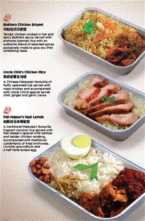 airasia food insight flying airasia x from kuala lumpur to london