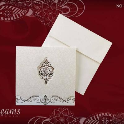 Wedding Invitation Cards Kuwait by Dreams International Wedding Cards Kuwait City Arabia