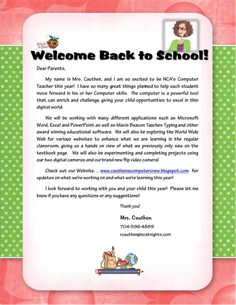 Introduction Letter Preschool letter to parents