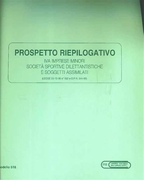 libreria giuridica bergamo prospetto riepilogatico societ 224 dilettantistiche in