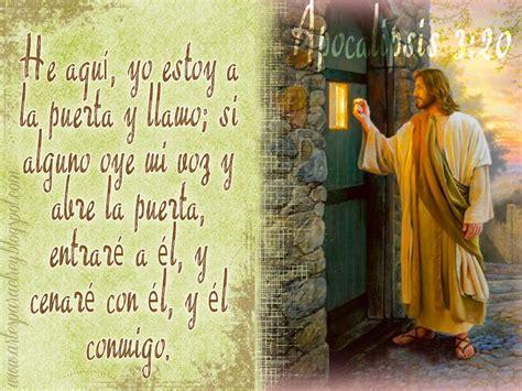 imágenes de jesucristo tocando la puerta artes para el rey apocalipsis 3 20