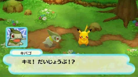 mystery dungeon gates to infinity multiplayer mystery dungeon gates to infinity coming to america