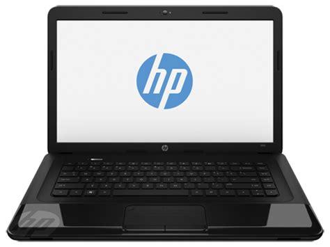 HP 2000 2b20NR   Notebookcheck.net External Reviews