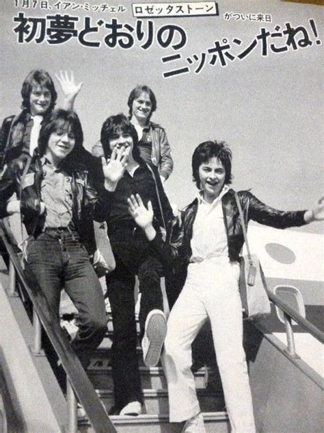 rosetta stone young 17 best images about 1970s teen idols on pinterest l
