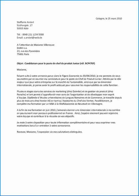 Bewerbungsanschreiben Ferienjob Daimler Bewerbung Sch 252 Lerpraktikum Anschreiben Muster Invitation Templated