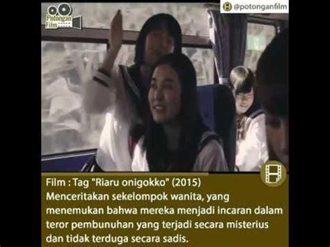 film riaru onigokko youtube riaru unigokko 2015 youtube