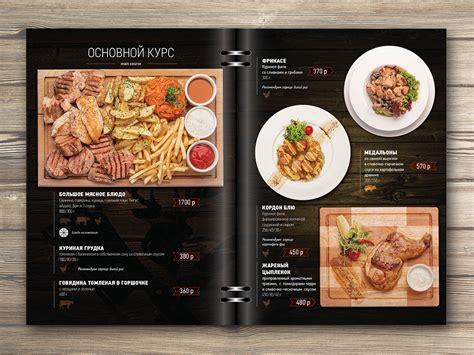 design your menu restaurant print design of menu for restaurant on behance