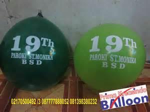 Balon Sablon The Wedding balon stick balon sablon balon print kanebo jakarta pusat 622170500492 622170500493