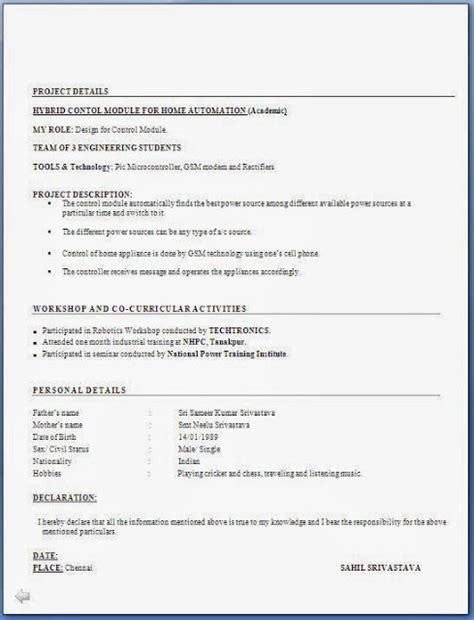 Fresher Engineer Resume Format Free download