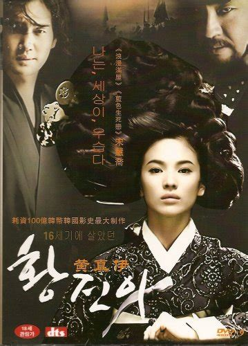 film endless love song hye kyo hwang jin yi the movie standard edition dvd actress