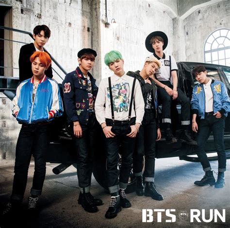 download mp3 bts run ballad ver download 탄소년단 bts 양연화 on stage prologue wallpaper images