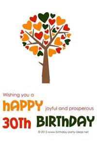 30th birthday quotes birthday sayings quotes messages wording cards wishes 30th