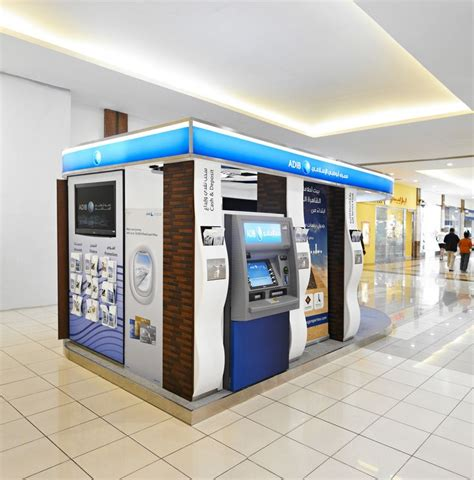 Abu Dhabi Islamic Bank Freestanding Kiosk Branch Abu