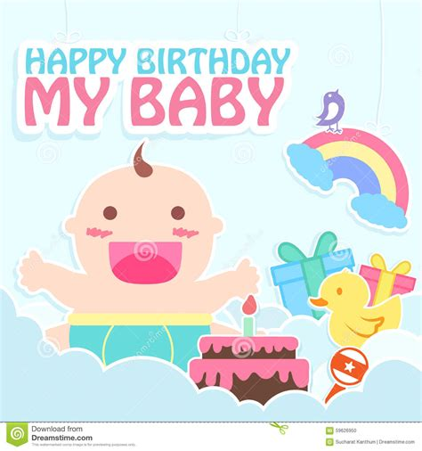 Baby Birthday Card Design Happy Birthday My Baby Card Stock Vector Image 59626950