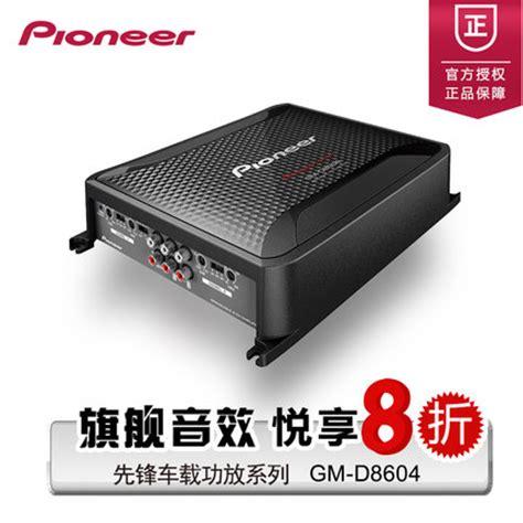 Power Lifier 4 Channel Pioneer Gm 8604 buy pioneer gm d8604 class d 4 channel lifier 1200w in
