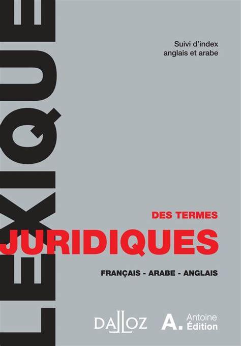 lexique des termes juridiques livre lexique des termes juridiques fran 231 ais arabe