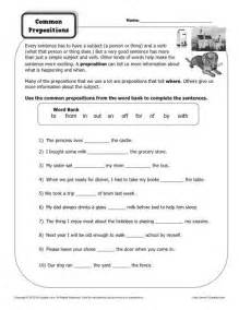 preposition worksheet common prepositions